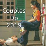 Romantic Couple DP