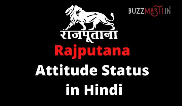 Rajputana Attitude Status in Hindi
